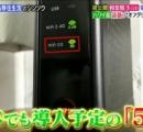 【朗報】世界1位に輝いた日本のスーパーコンピューター「富岳」、なんとCPUが搭載されていた!!!!!!!!