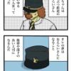 ライオ伝説 第1話