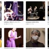 『Googleフォトの人物検索は超便利』の画像