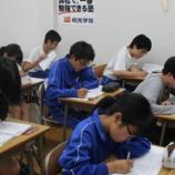 『6月1日テスト対策』の画像