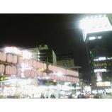 『恵比寿』の画像