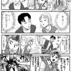 【関羽】なんだよこの漫画www【注意】
