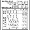 SHOW ROOMが1億3千万円の赤字決済