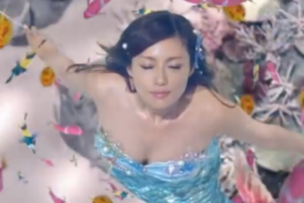 Cm 人魚 姫