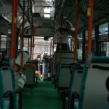 『【第9夜】フリータと先生の怪奇談「おばけバス」』の画像