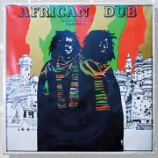 『Joe Gibbs & The Professionals「African Dub All-Mighty Chapter 3」』の画像