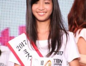 10代限定「ミス日本」のグランプリ(12)をご覧ください
