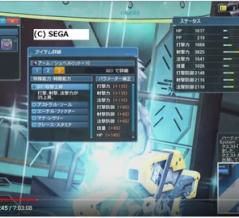 ★13ユニットはS級付ける!TGS2019生放送情報「フカホリ」