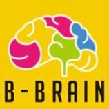 『脳の特性を活かしてコミュニケーションを円滑に』の画像