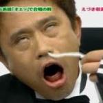 浜田雅功の4億円豪邸wwww