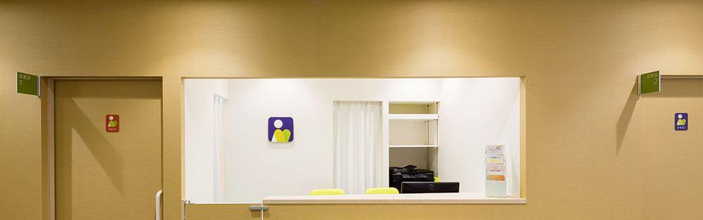 茅場町いとう医院ふろくのブログ イメージ画像