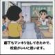 お前らが笑った画像を貼れ『東京タワー建設時の裏話にビックリ』