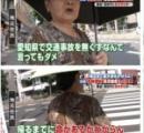 【3度はねられ女性死亡】はねた男性も死亡 愛知・春日井市の国道