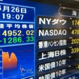 『株式投資で「絶対に損をしないこと」は可能なのか?』の画像