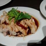 『エスニックと中華の融合:アジアン料理【アジアンテイブル】@あべのハルカスダイニング14F』の画像