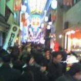 『(京)錦市場』の画像