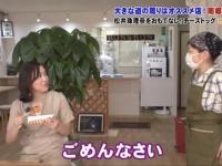 北海道のおばちゃん「松井珠理奈?誰それ?乃木坂は知ってるよ」