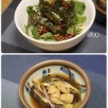 『2ヵ月超えぶりの ご飯とお弁当』の画像