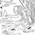 日本妖怪と中国妖怪が全面戦争したらwwwwwwwwwwww