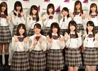 乃木坂46 3期生がついに決定!12名が合格!