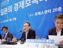 韓国開催の日韓対立解消フォーラムの日本側参加者がスゴイwwwwwwww