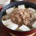 スタミナ牛豆腐の蒸し鍋。【ごはんがすすむ・火にかけるだけの蒸し鍋】
