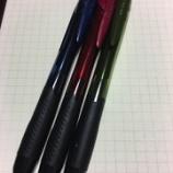 『三菱鉛筆 「ジェットストリーム スタンダード」に 数量限定で「オトコイロ」登場』の画像