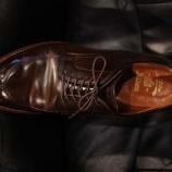 『靴の基本は、磨きですな。』の画像