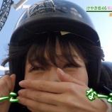 『【欅坂46】加藤史帆のバラエティセンスwwwww』の画像