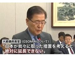 韓国政府「前言撤回!GSOMIAは絶対に延長しない」正式表明 ⇒ 結果wwwwwww