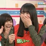 『渡辺梨加「弱い〜」じゃんけんに負けてお年玉をゲット!笑【欅って、書けない?】』の画像