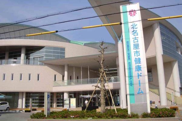 北名古屋市 休日診療