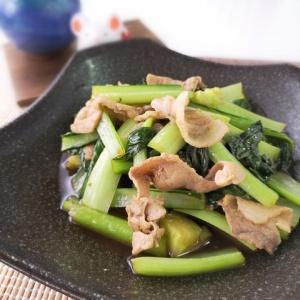 減塩にも最適♪小松菜と豚肉のさっぱり炒め