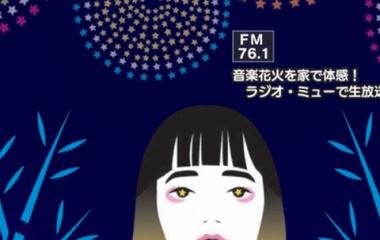 『富山県で毎年もっとも早い花火(『舟見七夕花火大会』)は、明日に順延になりました』の画像