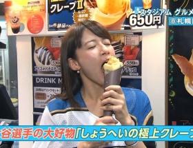 【朗報】TBSの女子アナ、フェラチオをさせられる