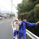 『【ながさき】世界三大夜景の稲佐山へ』の画像