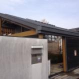 『南方熊楠 顕彰館:和歌山県田辺市中屋敷町』の画像
