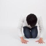 『TBS「笑いが無理なら体張れ」の収録でネルソンズ・青山フォール勝ちが全治8週間の怪我』の画像