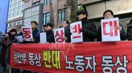 【韓国】慰安婦像の撤去と水曜集会の中止を求める市民団体が登場