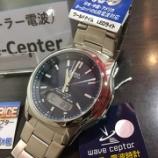 『CASIOソーラー電波時計★40%OFF★』の画像
