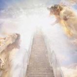 『あの世への扉「黄泉の国へ連れていくのは白い馬」』の画像