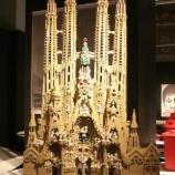 『サクラダファミリアのレゴ』の画像