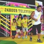 『24時間テレビ』チャリティーマラソン 林家たい平が走る100.5キロのお値段
