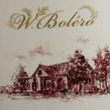 『W.Boleroさんへ』の画像