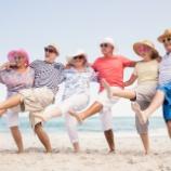 『【老後】高齢者、30年前に比べて心身ともにパワーアップしていた!健康寿命の増加でますます重要となるマネー。』の画像