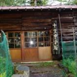 『2012/9/17十文字小屋から白泰山、栃本』の画像
