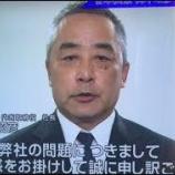 『宮迫さん・亮さんの謝罪会見会見 上沼恵美子さん視点より ②』の画像