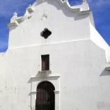 『行った気になる世界遺産 ラ・フォルタレサとプエルトリコのサンフアン歴史地区 サンホセ教会』の画像