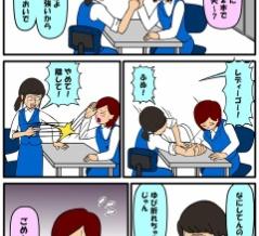 【耐え子の日常】腕相撲