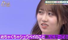 【乃木坂46】すげー綺麗になったな!!!!!!!!!!!!!!!